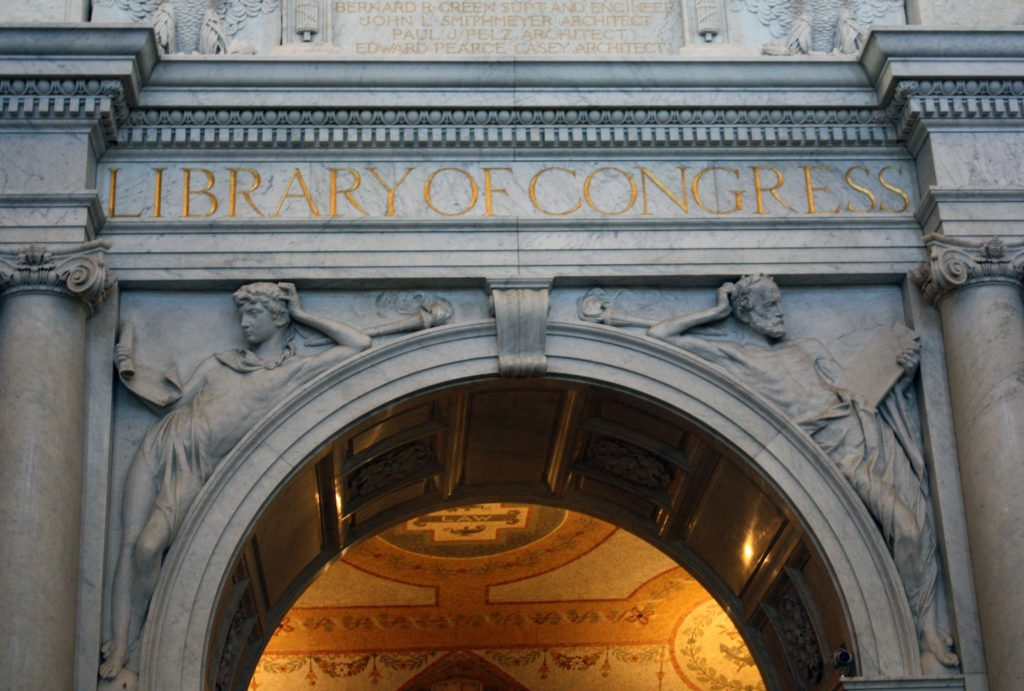 The archway in the Library of Congress